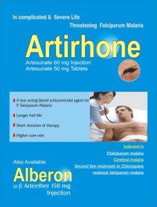Artirhoine