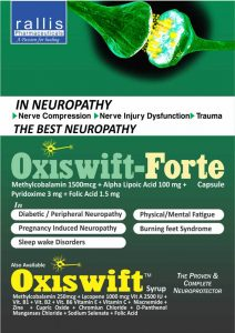 Oxiswift forte