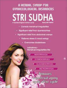 STRI Sudha
