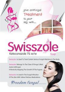 Swisszole